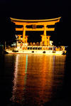 Click here to view 'Miyajima, Japan'